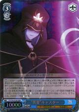 Heroic Spirit Caster FS/S34/076R RRR