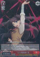 Rin, Gem Magician FS/S34/T19R RRR