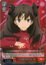 Rin, Smile of A Little Devil FS/S34/054S SR