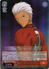 Archer, Rin's Servant FS/S34/056S SR