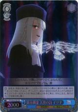 Illya, Silver Thread Alchemy: Engel Lied FS/S34/078S SR