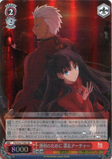 Rin & Archer, For Victory FS/S34/T18S SR