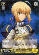 Saber, Knight's Oath FS/S34/003