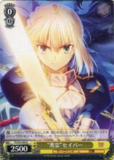 Heroic Spirit Saber FS/S34/005