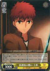 Shirou, Battle After Class FS/S34/011