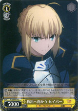 Saber, Heading to Rescue FS/S34/014