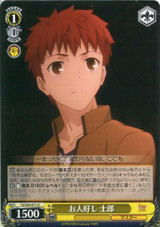 Shirou, Friendly to Others FS/S34/017