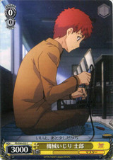 Shirou, Tinkering With Machines FS/S34/022