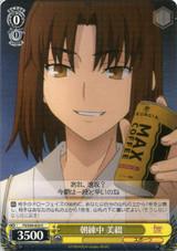 Mitsuzuri, Amidst Morning Training FS/S34/023