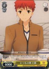 Shirou, A Normal Morning FS/S34/024