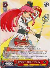 Tetra, Bishoujo Idol? LH/SP02/02
