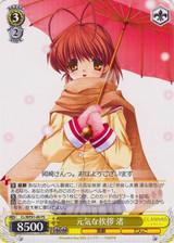 Nagisa, Energetic Greeting CL/WP01/06