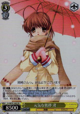 Nagisa, Energetic Greeting CL/WP01/06S SR