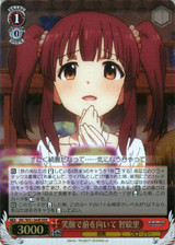 Chieri, Smile While Thinking Positive IMC/W43/044R RRR