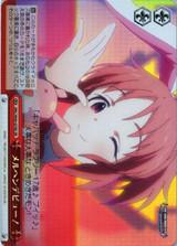 Fairy Tale Debut! IMC/W43/078S SR