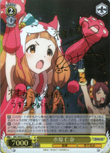 Nina Ichihara IMC/W43/011 PR