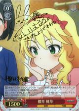 Momoka Sakurai IMC/W43/046 PR