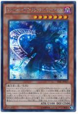 Magician of Black Illusion TDIL-JP017 Secret Rare