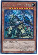Tramid Sphinx TDIL-JP030 Secret Rare