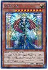 Amaterasu TDIL-JP035 Secret Rare