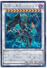 Assault Blackwing - Onimaru the Thunderbolt TDIL-JP049 Secret Rare