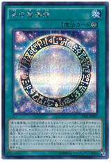 Dark Magic Circle TDIL-JP057 Secret Rare