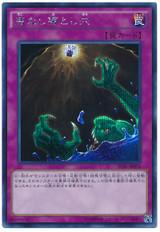 Endless Trap Hole TDIL-JP076 Secret Rare