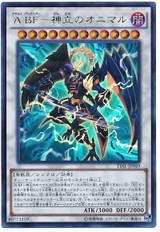Assault Blackwing - Onimaru the Thunderbolt TDIL-JP049 Ultra Rare