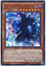 Magician of Black Illusion TDIL-JP017 Super Rare