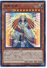 Amaterasu TDIL-JP035 Super Rare