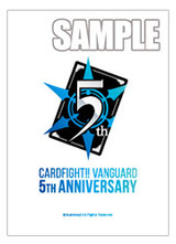Fighter's Collection 2016 5th Anniversary Sleeves(10sheets)