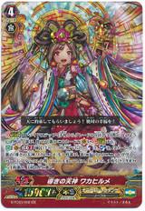 Lord of Guidance, Wakahirume G-FC03/002