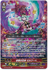 Dreamiy Axel, Milward G-FC03/005