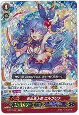 Lucky Rise, Elprina G-FC03/021