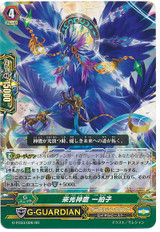 Aurora Godhawk, Ichibyoshi G-FC03/026