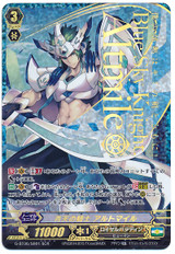 [Played] Blue Sky Knight, Altmile SCR G-BT06/SR01