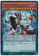 Odd-Eyes Pendulum Dragon SD29-JP008 Super Rare