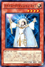 Lyla, Lightsworn Sorceress SD29-JP015 Common