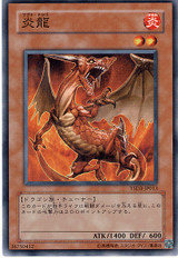 Magna Drago SD29-JP023 Common