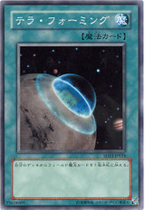 Terraforming SD29-JP035 Common