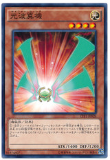 Cipher Wing CPF1-JP028 Common