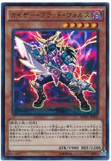 Kaiser Vorse Raider MVP1-JP002 Kaiba Corporation Ultra Rare