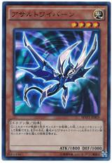Assault Wyvern MVP1-JP003 Kaiba Corporation Ultra Rare