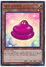 Marshmacaron MVP1-JP013 Kaiba Corporation Ultra Rare