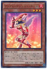 Apple Magician Girl MVP1-JP015 Kaiba Corporation Ultra Rare
