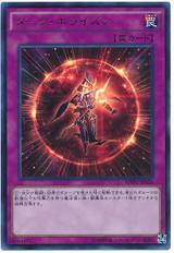 Dark Horizon MVP1-JP026 Kaiba Corporation Ultra Rare