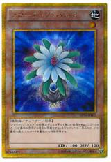 Yugioh japonais Book of Moon GP16-JP018 Gold Pack 2016 Gold Secret rare