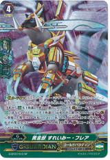 Golden Beast, Sleimy Flare G-BT07/S13 SP