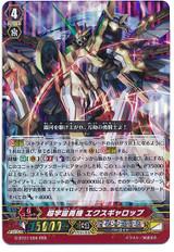 Super Cosmic Hero, X-gallop G-BT07/006 RRR