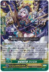 Holy Seraph, Suriel G-BT07/011 RR